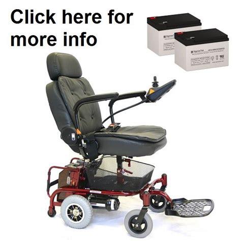 shoprider xtralite jiffy wheelchair batteries sp12 12