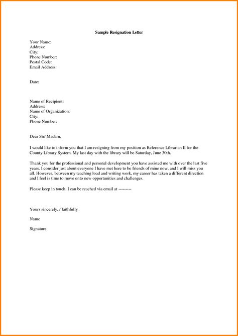 elementary teacher resignation letter sample penn
