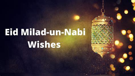 Eid Milad-un-Nabi 2020: Wishes, Download Images, Greetings ...