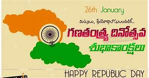 Advanced Republic Day Greetings Quotes in Telugu   JNANA ...