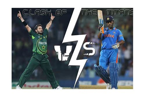 pakistan india cricket game download