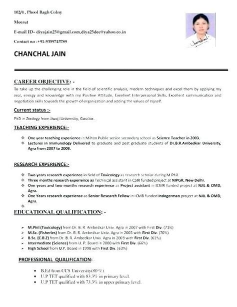resume format for lecturer job in india for msc zoology 3 resume format teaching resume job