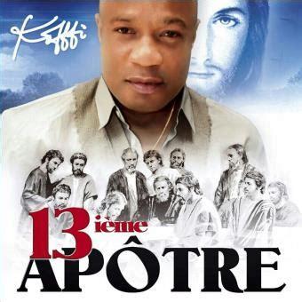 OLOMIDE APOTRE KOFFI COMPLET ALBUM 13EME TÉLÉCHARGER