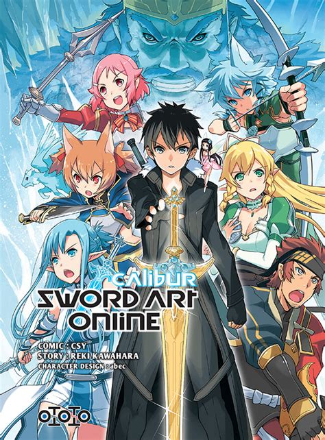 sword art  calibur manga manga news