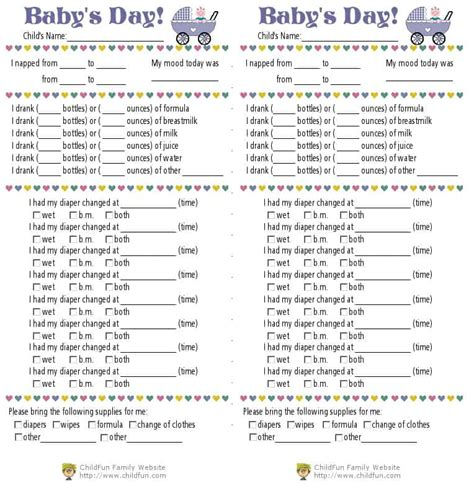 infant daily report form child care daily reports printable forms childfun