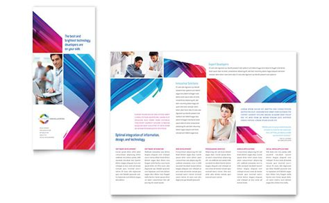 software product brochure template software solutions tri fold brochure template design
