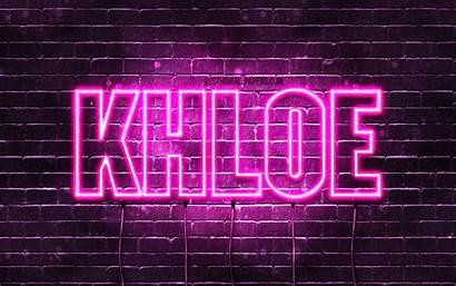 Khloe Wallpapers Names 4k Neon Female Purple