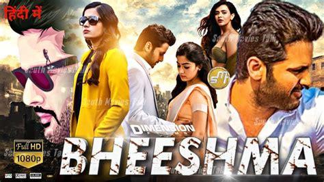 Bheeshma 2020 Nitin Rashmika Mandanna New Full Hindi