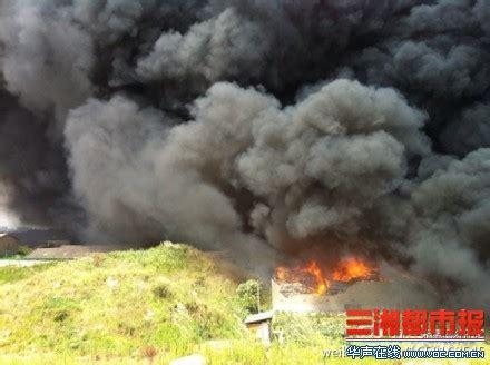 长沙火车南站附近仓库突发大火 已燃烧3小时-搜狐新闻