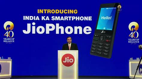 jio phone with unlimited 4g data launched by mukesh ambani at reliance agm highlights