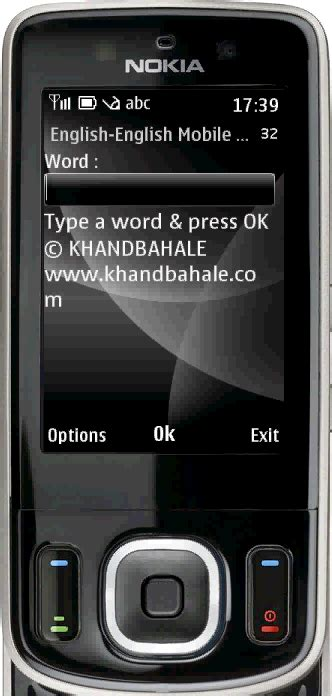 english english mobile dictionary