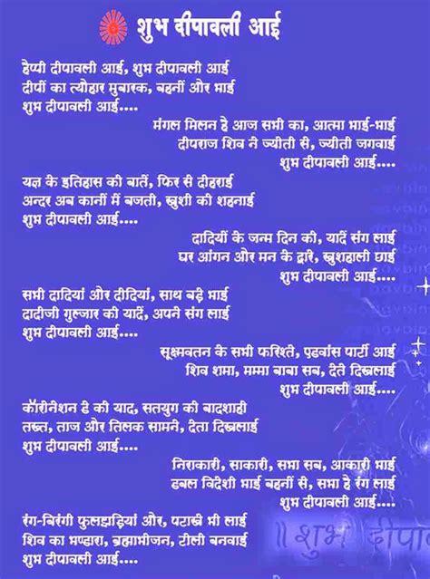 Festival deepavali essay