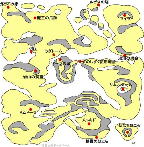 ドラクエ 3 地図