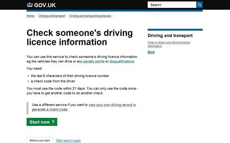 Checking Your Pupils' Driving Licence Information