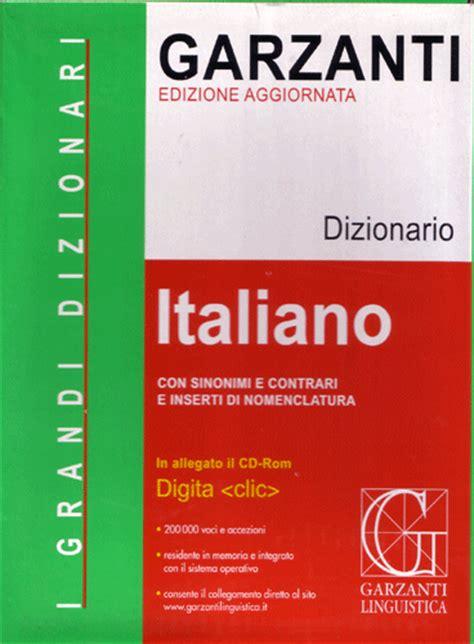 dictionaries italian continuing  intermediate  library guide libguides  cornell