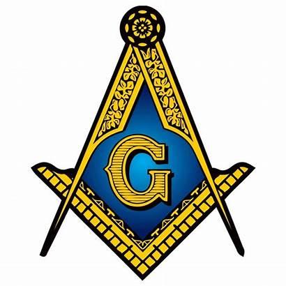 Masonic Compass Square Clipart Emblem Cliparts Library