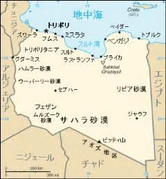 リビア:リビアの気温 - 旅行のとも ...