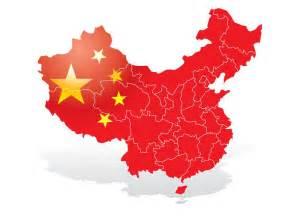 中国:中国ネット事情2014年度最新版
