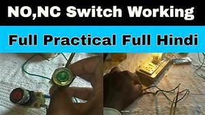 No Nc Wiring Diagram  No Nc Switch Wiring  No Nc Switch Kya