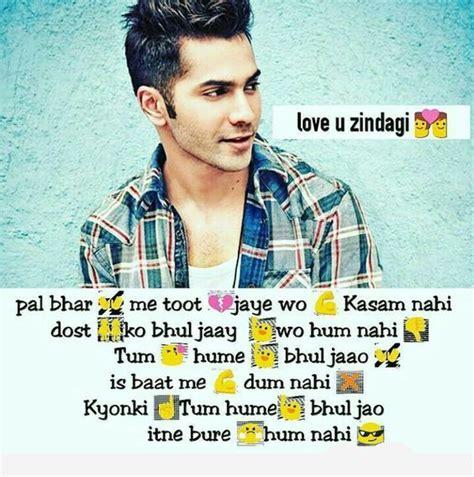 status wallpaper  girls   sad images hindi