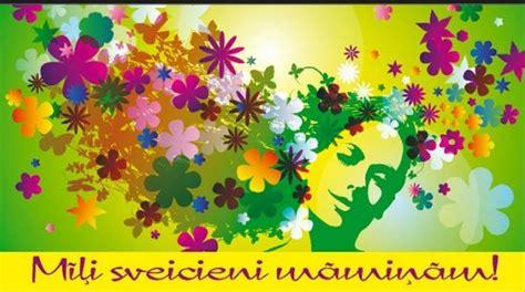 Rīgā notiks Mātes dienai veltīti koncerti un svētku ...