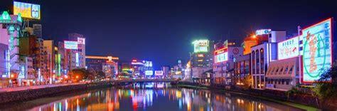 Fukuoka - skip the mega-cities, head to the fun and lively ...