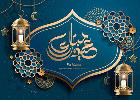When is Eid 2020? Date Ramadan ends and Eid-al-Fitr takes ...