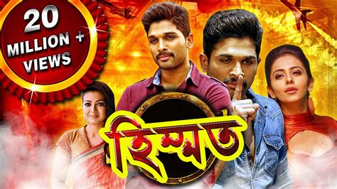 himmat  bangla dubbed  p org hdtvrip mb