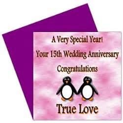 15th wedding anniversary gift on your 15th wedding anniversary card 15 years anniversary rosie posie penguin