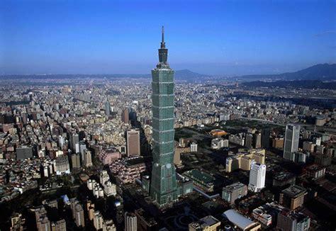 cours de cuisine sur taipei 101 fédération des grandes tours du monde fédération des grandes tours du monde
