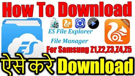 how to install es file explorer tpk file for samsung z1 z2 z3 z4 z5 for tizen store