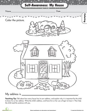 about me my house worksheet education