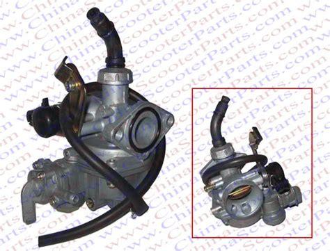 denki 19mm carb cable cable choke fuel valve pz19 for