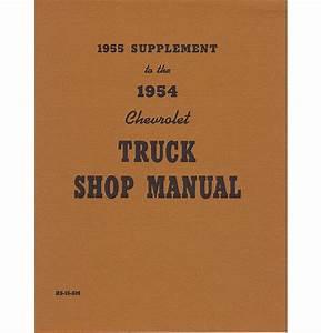 Shop Manual Supplement