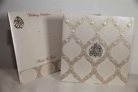 muslim wedding cards     brand   uk