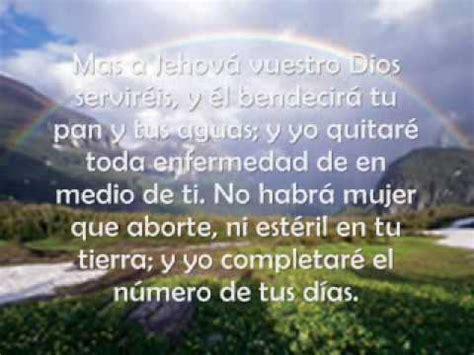 citas biblicas de sanidad divina