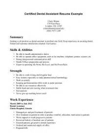 resume title exles for entry level resume format