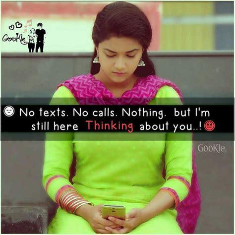 Téléchargez Miss U Quotes In Tamil