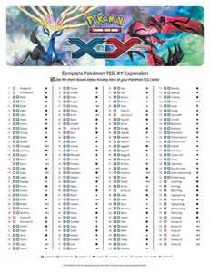 post pokemon trading card list printable
