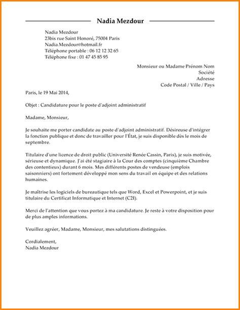 offre d emploi femme de chambre 6 lettre de motivation candidature spontanée