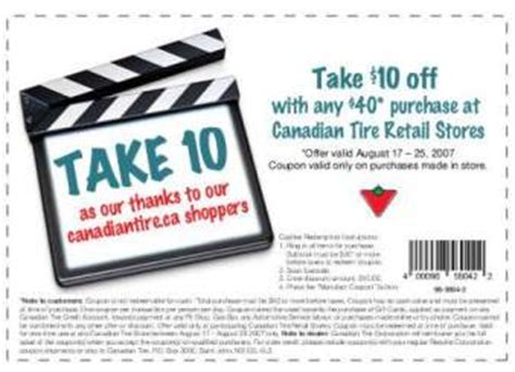 canadian tire coupon