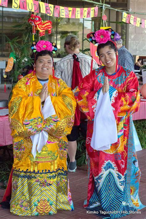 moon festival celebrated  uh hilo uh hilo stories