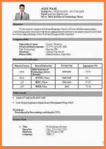 resume format for freshers mechanical engineers pdf free download be resume format pdf