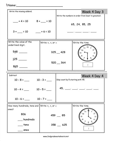 printable  grade math worksheet daily