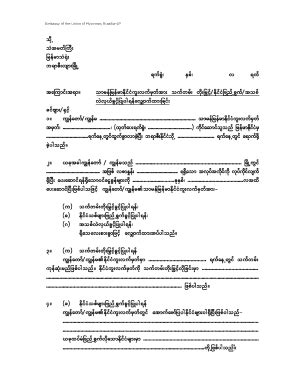 Myanmar Passport Application Form - Fill Online, Printable