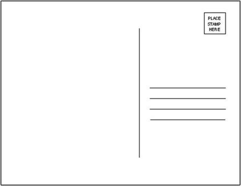 blank postcard template sadamatsu hp