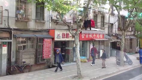 Ķīna. Šanhaja - YouTube