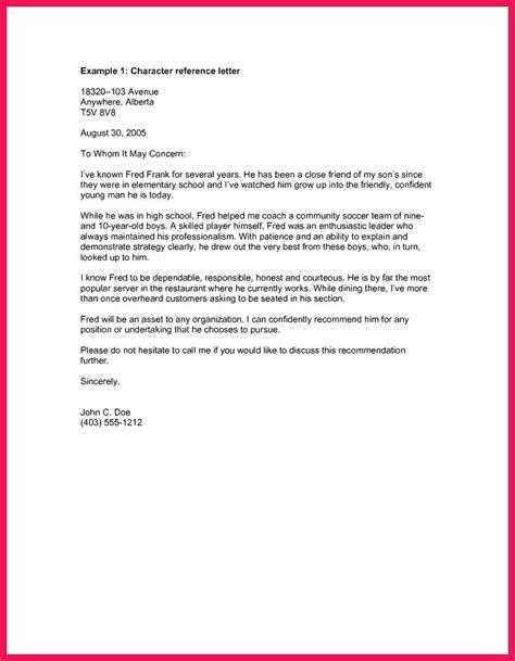 teacher letter  recommendation sample  documents