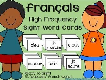 French Sight Word Flash Cards - Francais | Sight word ...