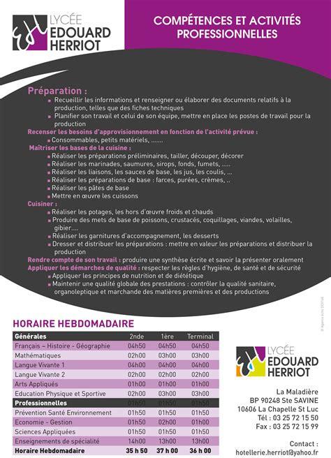 bac pro cuisine salaire bac pro cuisine lycée edouard herriot